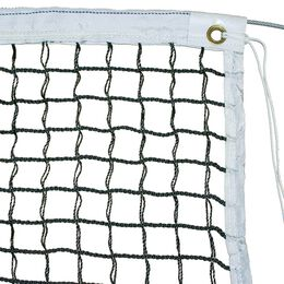 Tennisnetz Slice, schwarz
